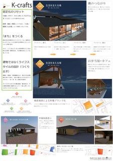 03_K-craft_L.jpg