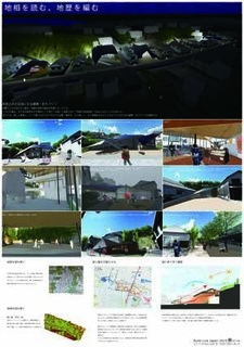 04_見沼Dragons_芝工大_L1.jpg