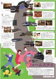 09_東京都市大_A1.jpg